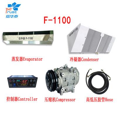 冷冻制冷机组  F1100