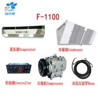 冷凍制冷機組  F1100