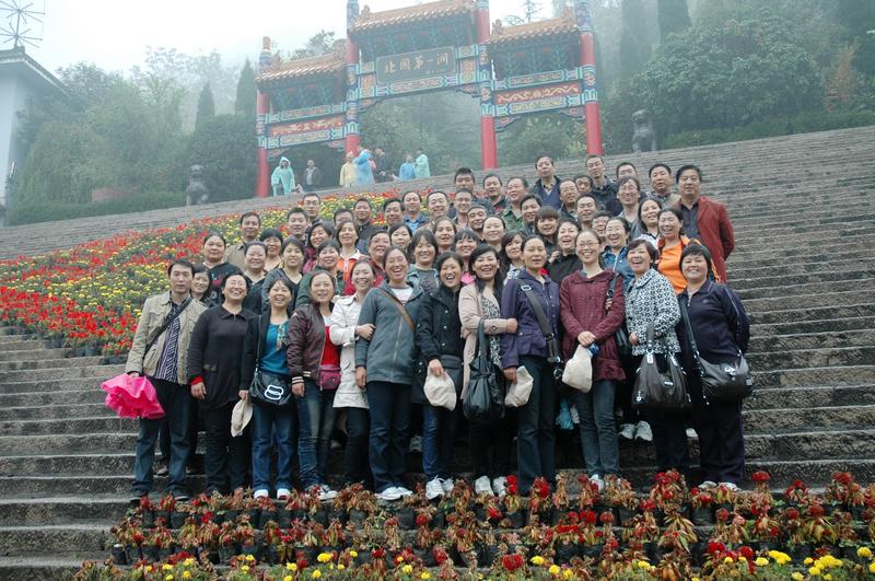 公司组织员工参加旅游