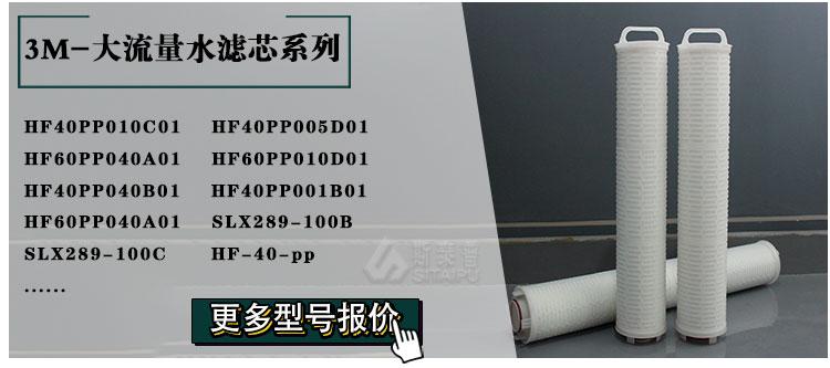 4品牌型号展示_02.jpg