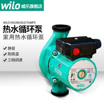 威乐水泵15-6