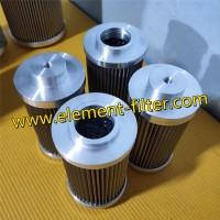 马勒液压油滤芯852127DRG60