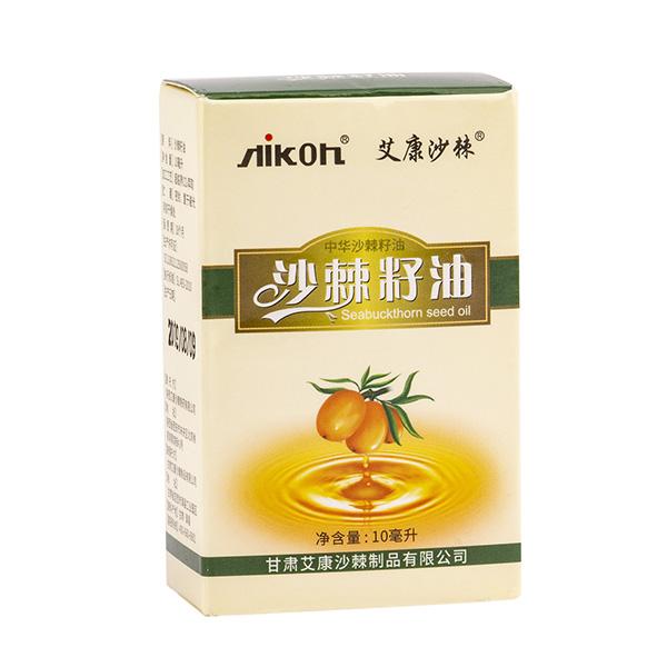 沙棘籽油10ml