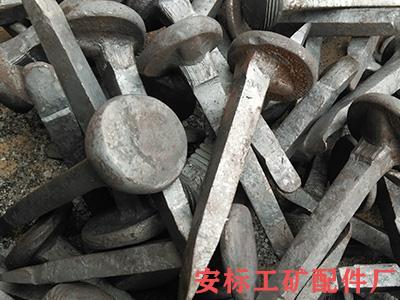 矿用铁路道钉