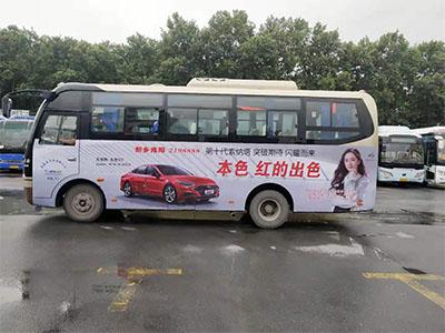 公交车车体广告
