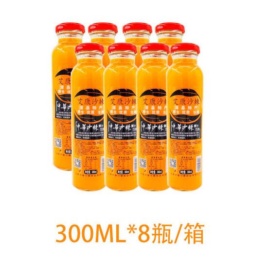 300ml高玻果汁