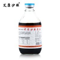 沙棘果油250ml