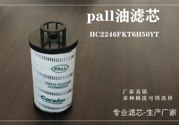 HC2246FKT6H50YT图1.jpg