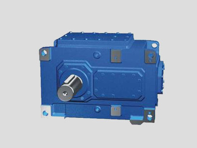 H系列大功率斜齿轮减速机