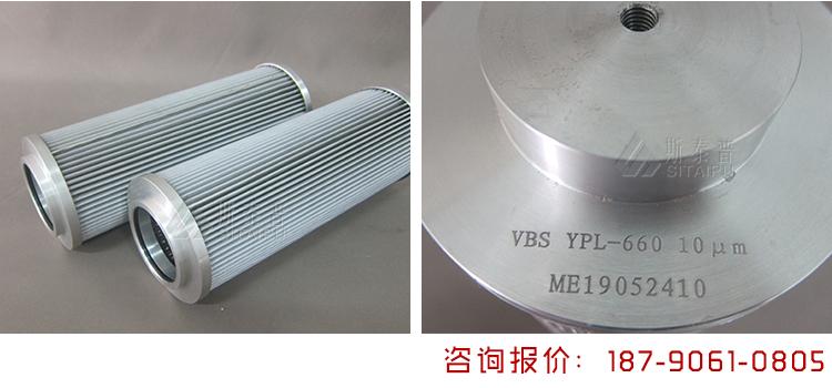 -VBS--YPL-660图1.jpg