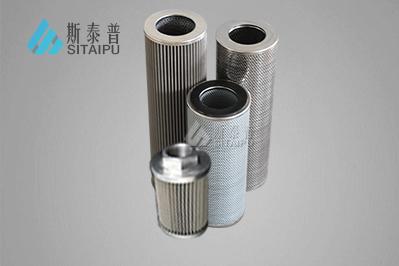 汽机班润滑油滤芯PH739-11-CG1V