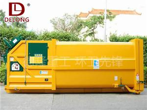 移动式垃圾转运站