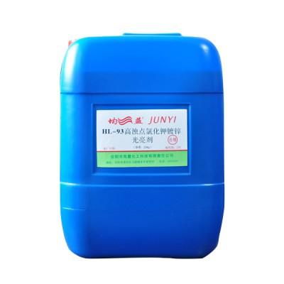 HL-93高浊点氯化钾镀锌光亮剂