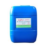 HL-93高濁點氯化鉀鍍鋅光亮劑