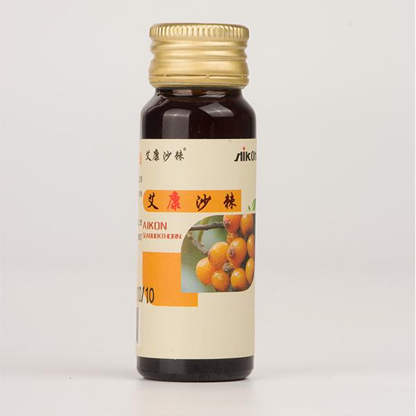 沙棘籽油30ml