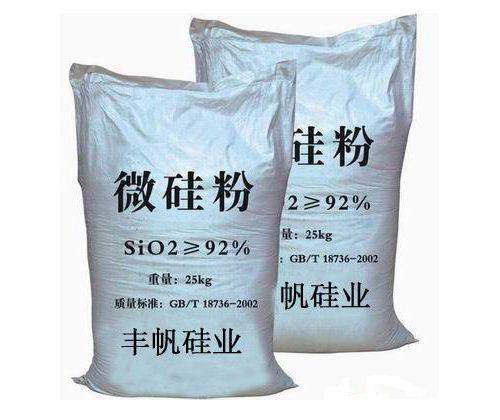 高纯硅微粉