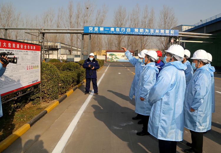 河南省副省长莅临河南博源新材料有限公司视察