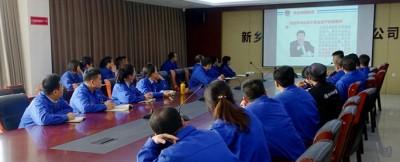 公司舉辦消防安全知識講座