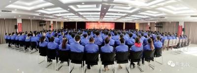 公司成立20周年慶典系列活動總結表彰會暨文藝演出隆重舉行
