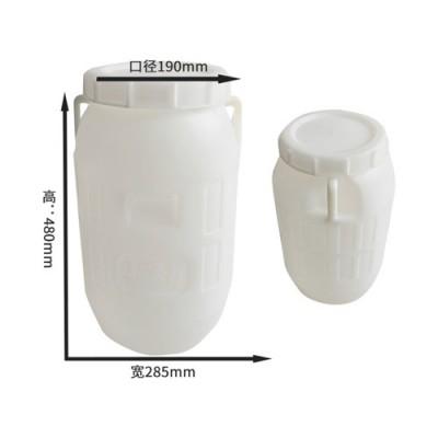 25L塑料桶