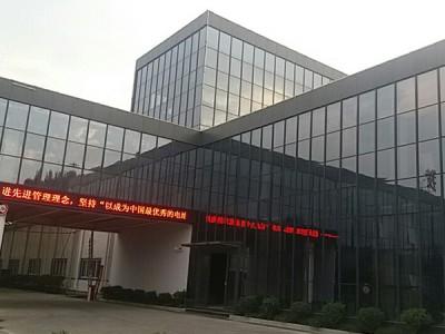 河南盛达科技办公楼