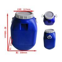 50L塑料桶价格