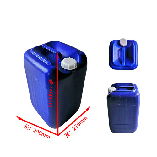 29L塑料桶
