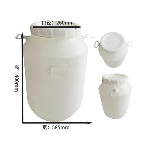 50L塑料桶厂家