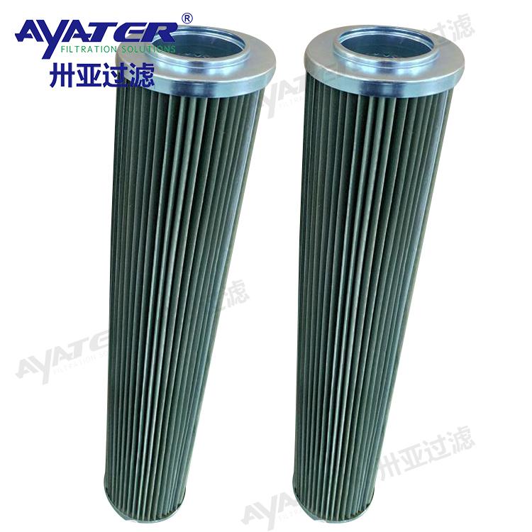 航空燃料油脱水滤芯606443燃油分离器滤芯 定制分离滤芯