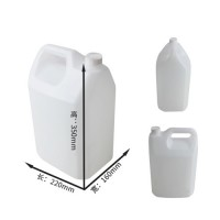 9.5L塑料桶