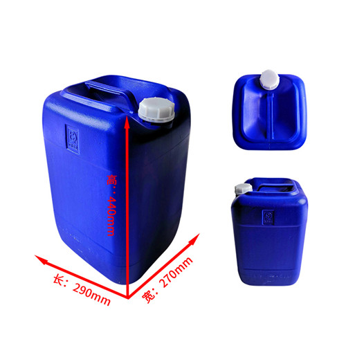 28L塑料桶