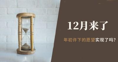 中企電子商務||2020.11月刊