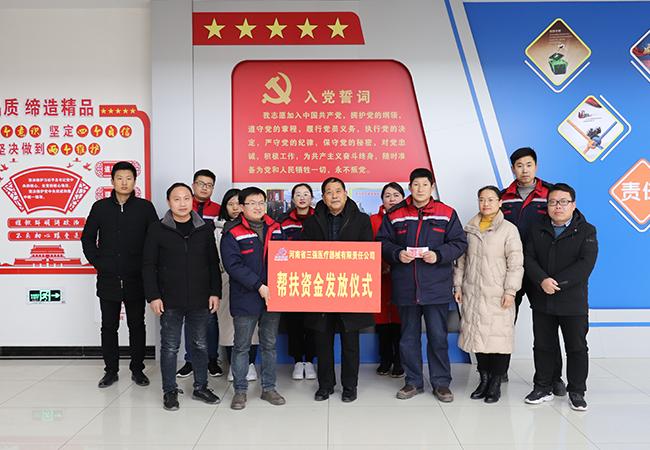 真情暖民氣|天博app下载公司黨支部慰勞幫扶困難職工家庭