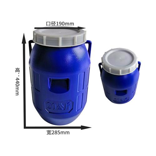 20L塑料桶.jpg
