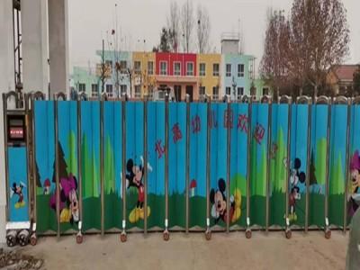 幼儿园电动伸缩门