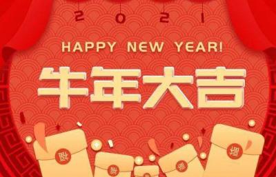 河南垣升冷暖设备有限公司正月初八新春开工大吉