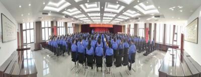 公司隆重召开2020年度表彰大会