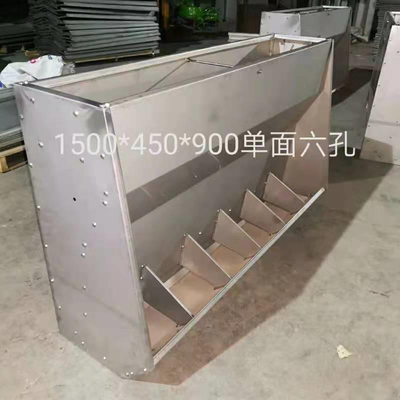 不锈钢料槽