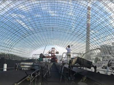 伊川二电煤场封闭