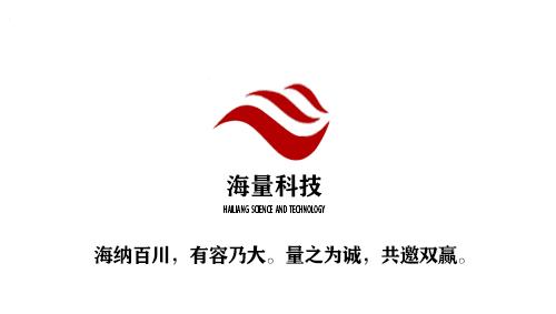 公司名片设计背面2.jpg