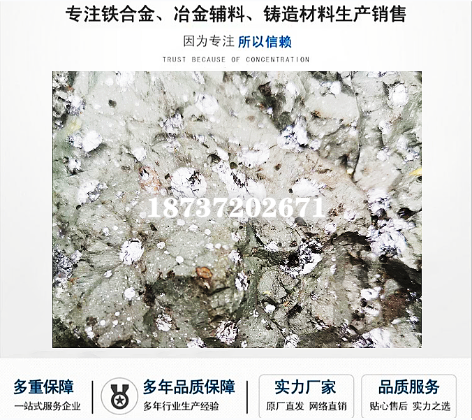 QQ图片20210403123336_副本_副本.png