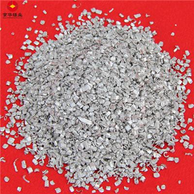 金属镁屑片