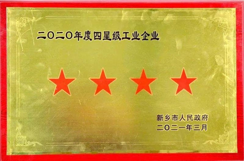 640_(1).jpg