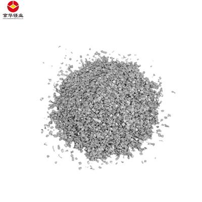 高纯度镁金属屑片