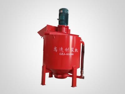 GZJ-600XS高速涡流制浆机