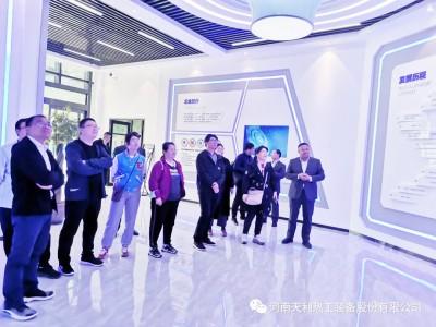 熱烈歡迎天津市熱處理行業協會蒞臨向日葵app污熱工參觀交流!