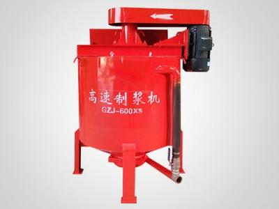GZJ-600XS皮带高速涡流制浆机