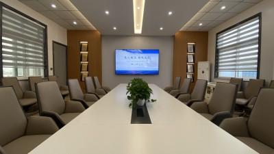公司多媒体会议室