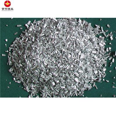 高纯度镁金属