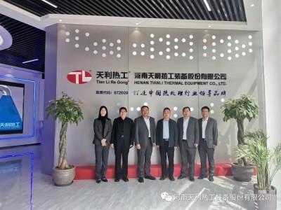 中國熱處理行業協會秘書長呂東顯帶隊蒞臨向日葵app污入口在线观看熱工調研